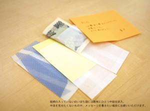 pochibukuro_item_img04